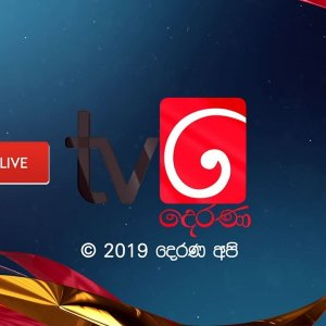 TV Derana Live Stream